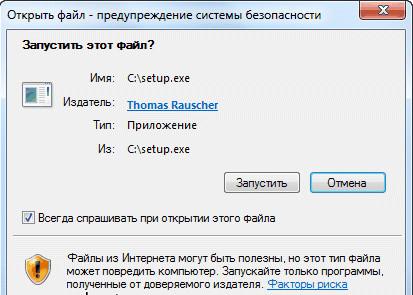 Оформление визы и ... - BLIZKO Тула